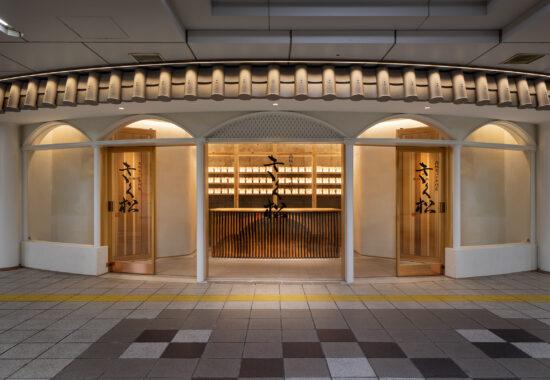 阪急茨木市駅店