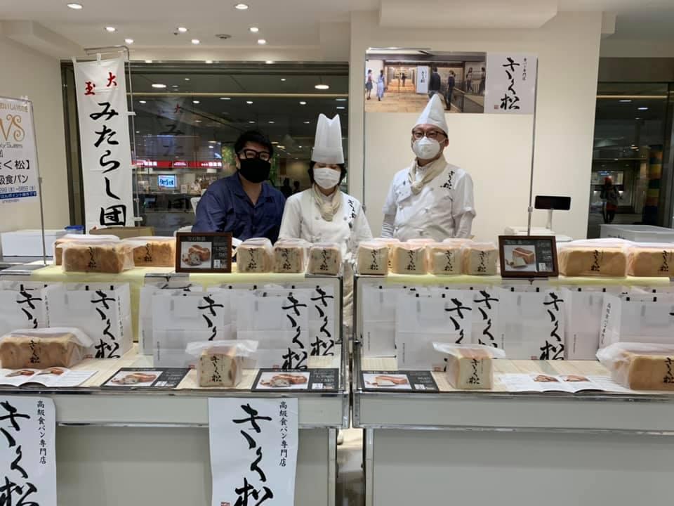 【京阪百貨店ひらかた店に出店中!】期間限定4/29(木)~5/5(水)
