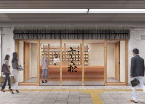 【JR鴻池新田駅店】9/10(金) NEW OPEN!! JR学研都市線 鴻池新田駅改札前